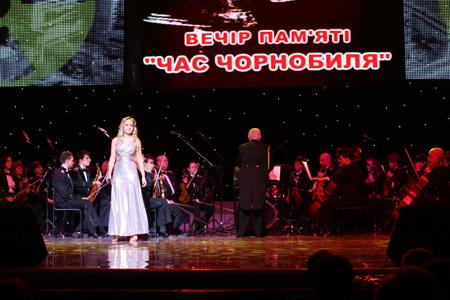 Чествование чернобыльцев во Дворце «Украина»